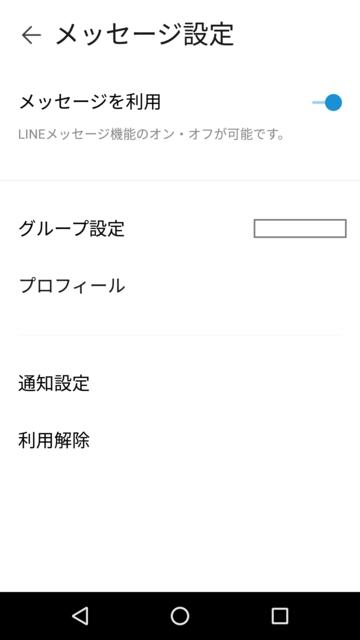 Screenshot_20190118-150718(2).png